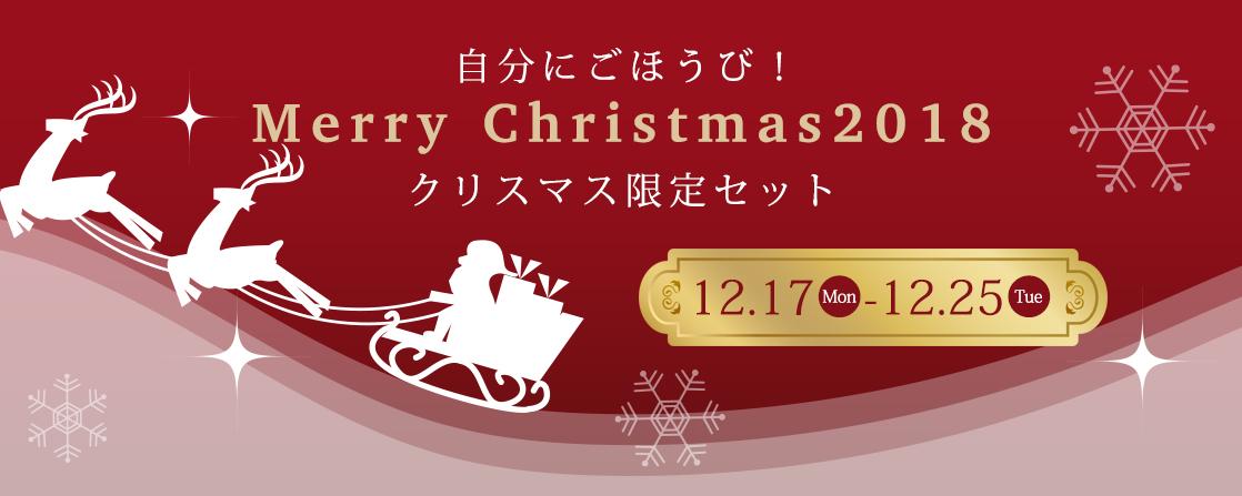 整体ショーツNEOクリスマス限定セット