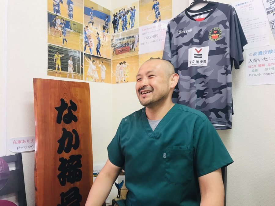 静岡県浜松市「なか接骨院」院長 中 隆弘先生にインタビュー!