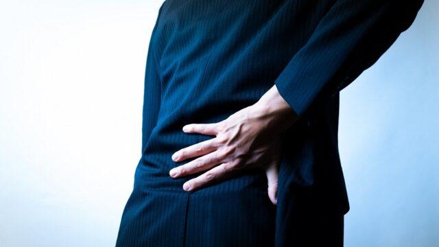 冷えからくる腰痛対処法・症状